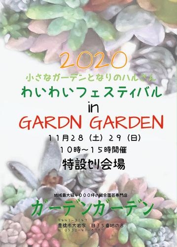 2011272.jpg