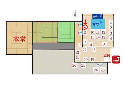 2012185.jpg