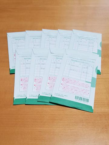 blog_import_5c537b31c5242.jpg
