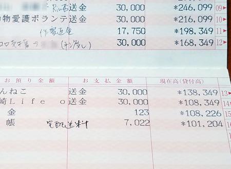 blog_import_5c537b918af75.jpg