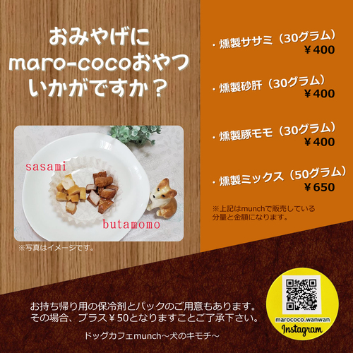 munch-marococo.jpg